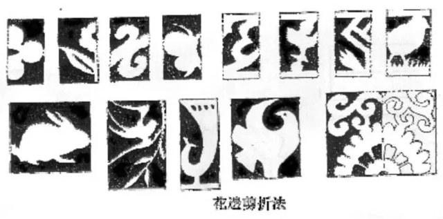 团花的剪法:用四角形,五角形,六角形等折叠方法,设计上一个单独的纹样