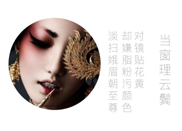 传统文化是又名炎黄文化已经日常称呼的国学,其中传统文化包括面很广,例如传统文化之经部 传统文化之史部 传统文化之子部 传统文化之集部 传统文化之书法艺术 传统文化之剪纸艺术 传统文化之戏曲 传统文化之武术 传统文化之美学 传统文化之道学 传统文化之佛学 传统文化之儒学 传统文化出了很多圣贤,在传统文化上出现了关于很多传统文化培训,传统文化研究 传统文化教学 传统文化游学 传统文化教育 传统文化学习 传统文化研究班 以及传统文化教学班 传统文化少年班 传统文化培训班 现在把传统文化一般概念性称谓儒学或者国学